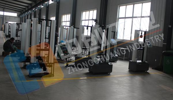 济南中创试验设备厂