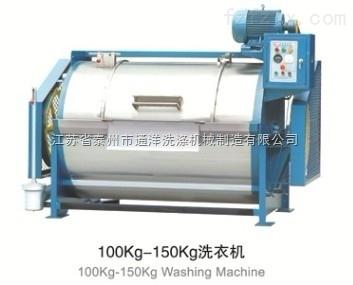 洗衣房设备工业洗衣机