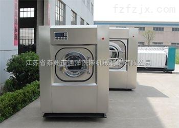供应洗衣房洗涤设备-洗脱机\烫平机