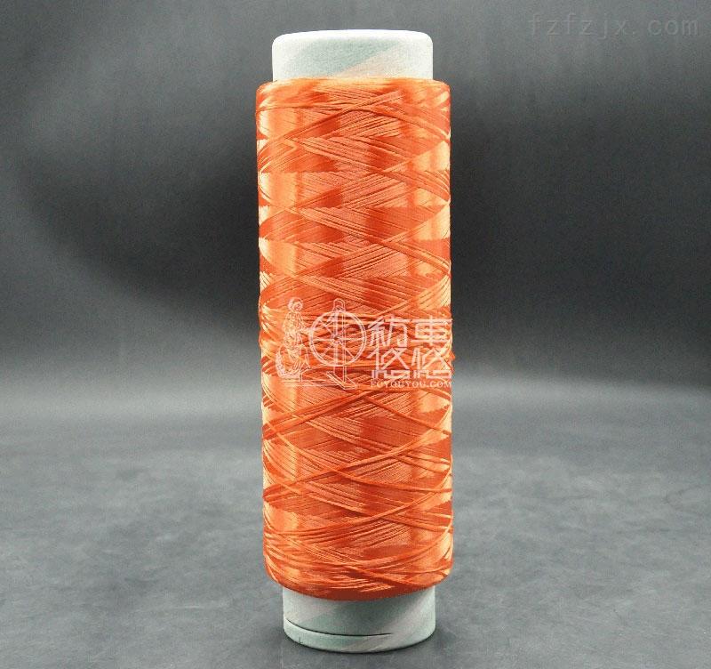 1100D高强涤纶工业丝
