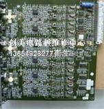 DRV4X3维修光绘机电路板维修,玛西亚光绘机激光驱动板维修