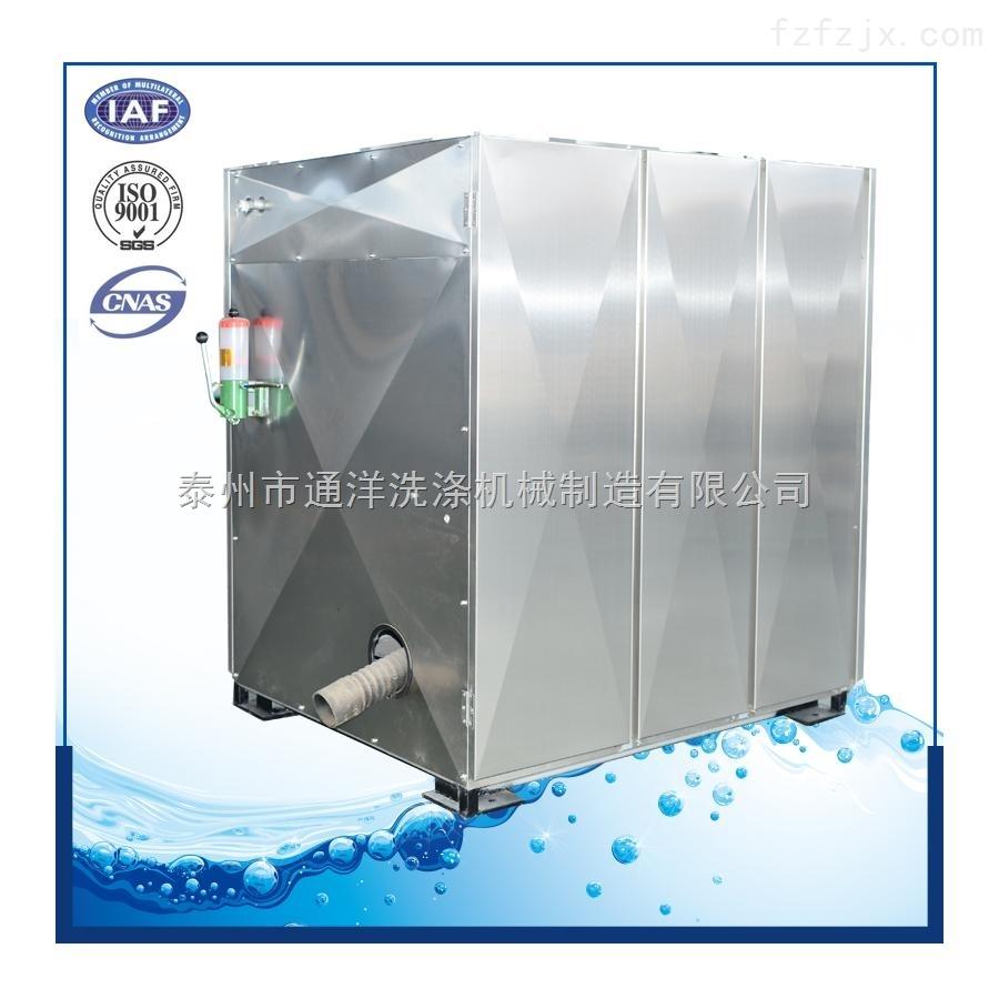 GX-通江客房水洗机