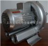 2QB310-SAA11-0.75KW单相高压鼓风机/单相220V电压风机