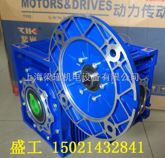 甘肃兰州NMRW090紫光减速箱价格