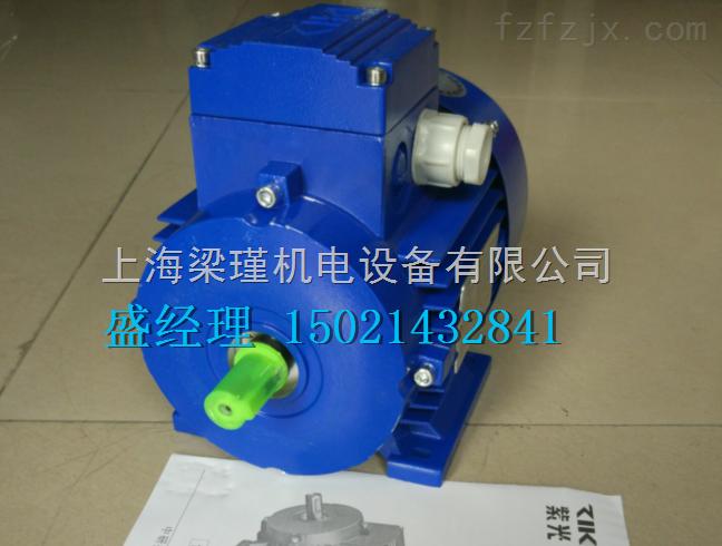 MS6324中研紫光电机丨0.18kw三相异步电机