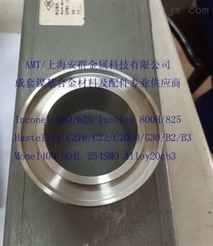 Inconel718/GH4169板材带材圆钢